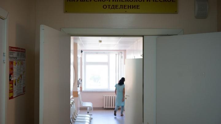 Женщина отсудила у больницы 15 тысяч за неверно определенный резус-фактор и запугивание выкидышем