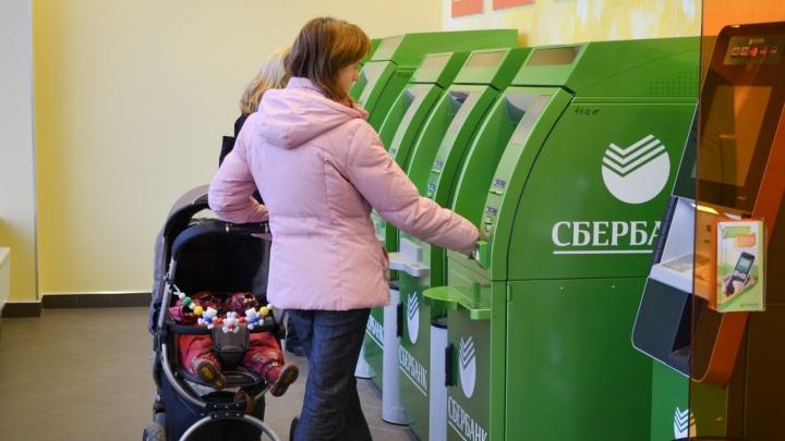 Зарплата.ру: большинство пермяков знает, сколько зарабатывают их коллеги