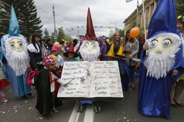 Тема карнавала — «город-театр»