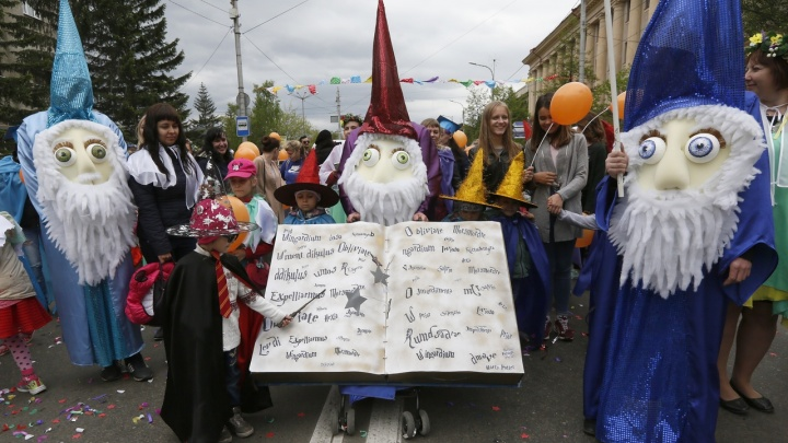 Прямая трансляция: на проспекте Мира стартовал детский карнавал