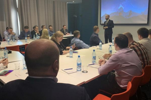 В семинаре приняли участие более двадцати крупных предприятий и организаций Красноярска