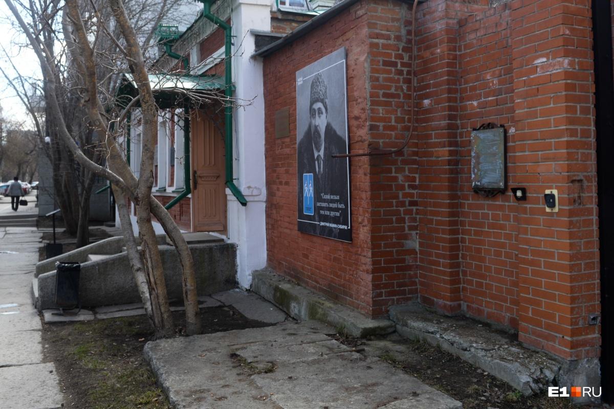Дом Мамина-Сибиряка ближе всего находится к Приборостроительному заводу