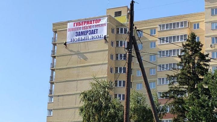 Дольщики дома на левобережье повесили на фасаде баннер с обращением к Буркову