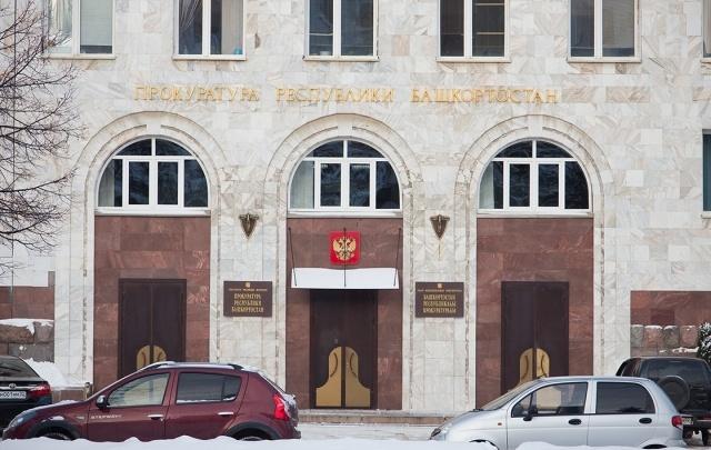 В Башкирии вынесли приговор водителю, который сбил подростка
