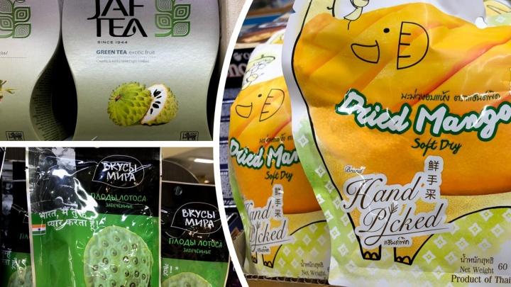 Сколько-сколько это стоит?! Угадываем по 15 картинкам цены продуктов в тюменских супермаркетах