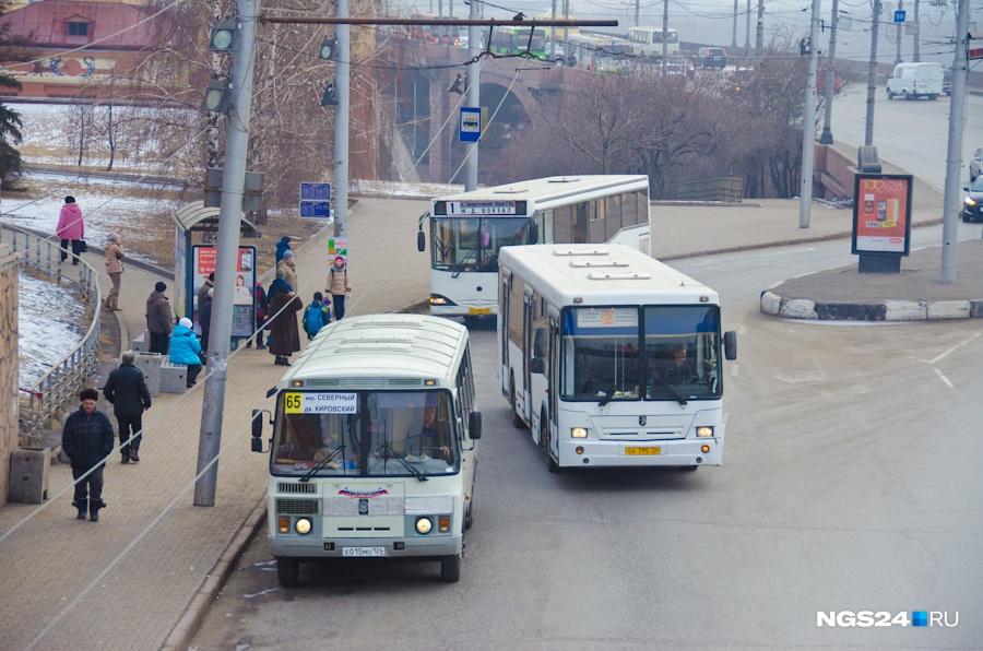 Намуниципальном автотранспортном пассажирском предприятии №2 введено антикризисное управление