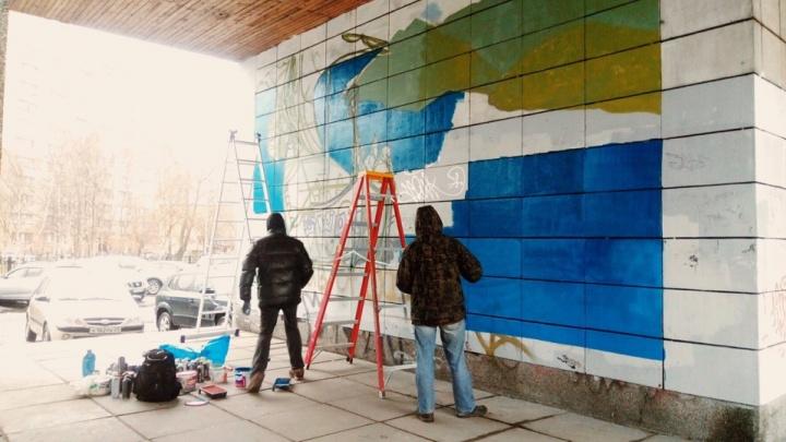 «Закончилось место»: картина Николая Рериха станет последним граффити-полотном на стенах музея изо