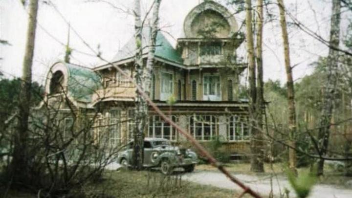 Доставайте свои альбомы:екатеринбуржцев попросили прислать старые фотографии Шарташского лесопарка