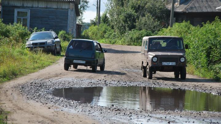 За какой перевес авто на дорогах Архангельской области придется платить штраф