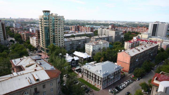 Блогер Илья Варламов назвал Новосибирск городом, в котором не хотел бы жить