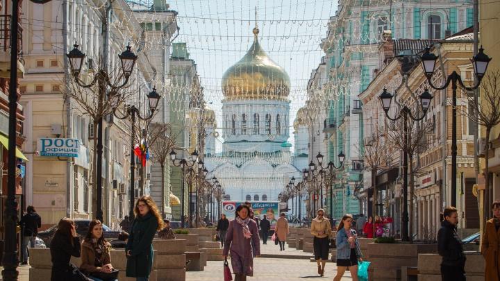 «Итоги. Решения. Перспективы»: в Ростове молодежь обсудит сотрудничество с городами-побратимами