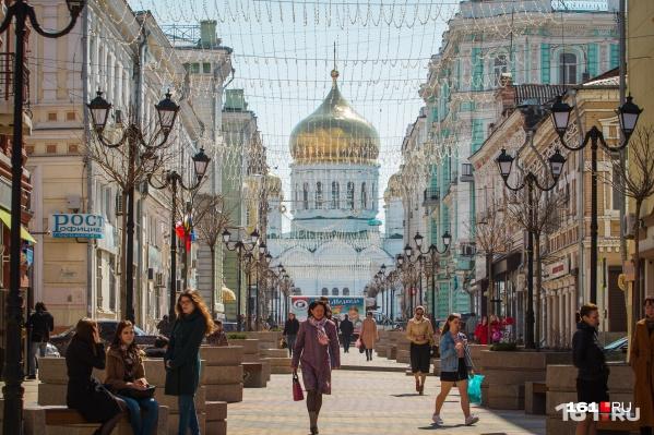 Ростовской молодежи предложили обсудить важные проблемы