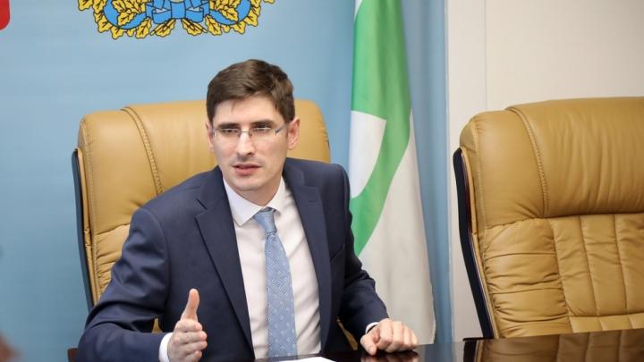 Врио первого замгубернатора Зауралья Андрей Саносян ушел в отставку