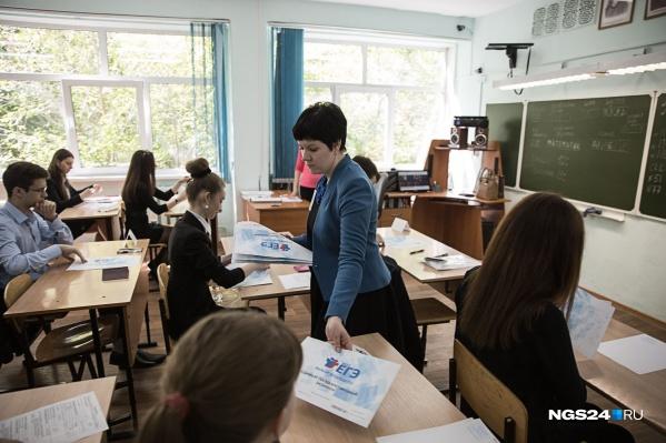 В среднем зарплата учителей по краю на 200 рублей выше, чем в Красноярске