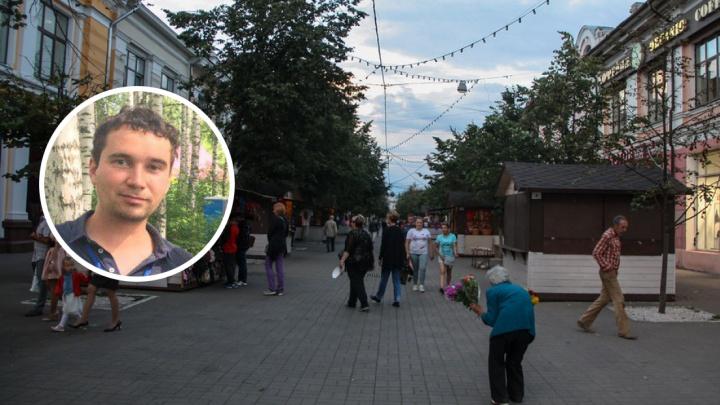 «Город с мёртвым центром»: урбанист Аркадий Гершман оценил Ярославль