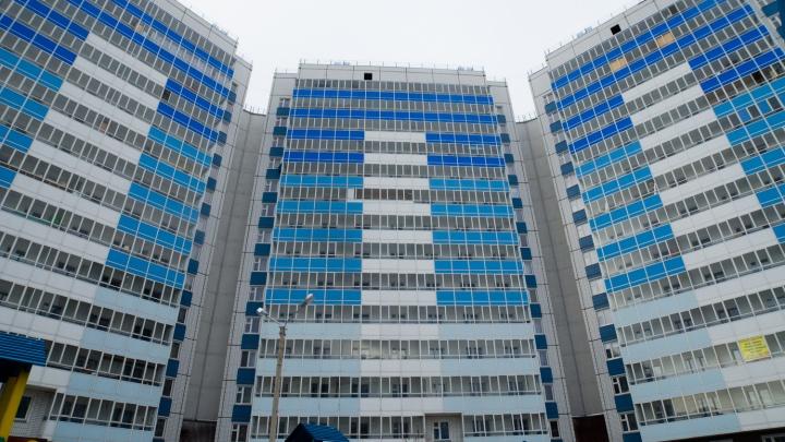 Риэлтор обманула клиентов на 12 миллионов: разыскиваются пострадавшие