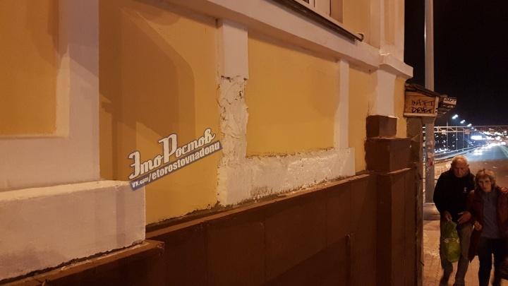 Реставрация на скорую руку: ростовчане раскритиковали фасад здания на Ворошиловском