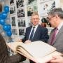 «Мост между будущим и настоящим»: в ЮУрГУ началось празднование 75-летия вуза