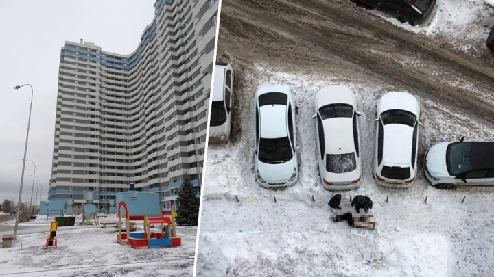Экстремальное селфи: на улице Гастелло молодой мужчина упал с крыши 24-этажного дома