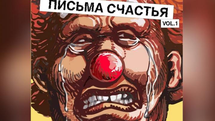 Мамульки спелись с ILWT: чем ещё поразит новый альбом ярославских музыкантов