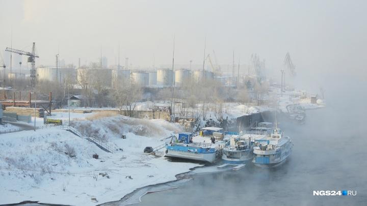Чиновникам приказали готовить план по выносу нефтебазы