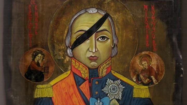 Художник Артём Лоскутов нашёл покупателя для «Иконы Кутузова» в Арабских Эмиратах