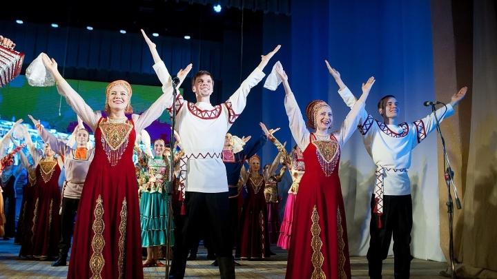 Уральский народный хор споёт в Ханое гимн России на вьетнамском языке