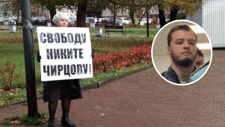 «Я не пропаду»: фигурант «московского дела» Никита Чирцов написал письмо бабушке из московского СИЗО