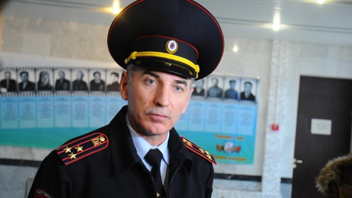 Дёмин всё: в Екатеринбург пришла бумага об увольнении главы свердловской ГИБДД