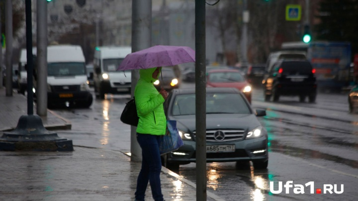 Доставайте зонтики, Башкирию накроют дожди