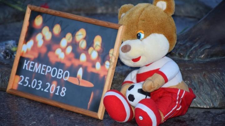 В городском саду Кургана зажгли свечи в память о погибших в Кемерово