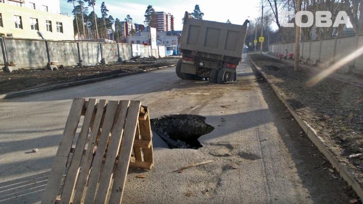 Самосвал ушёл под землю: на улице Маневровой провалился асфальт