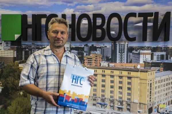 Евгений Бодунов в редакции НГС