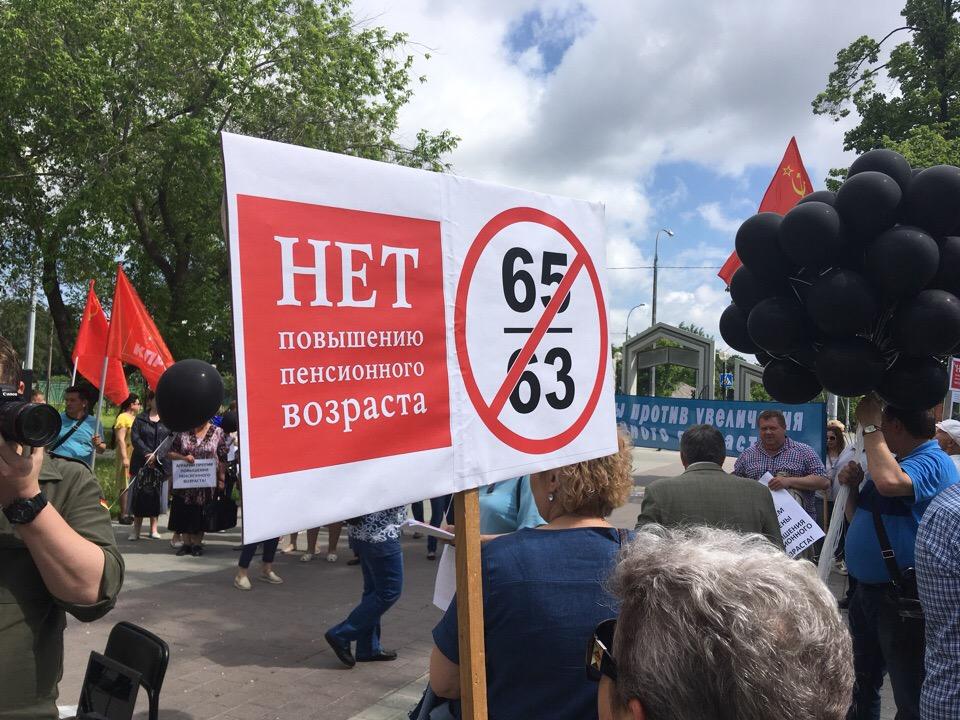 Участники акции пришли в сквер с флагами, воздушными шарами и плакатами