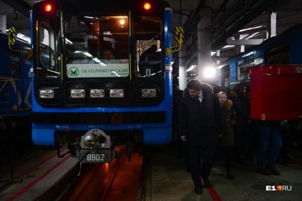 В Екатеринбурге построят вторую ветку метро