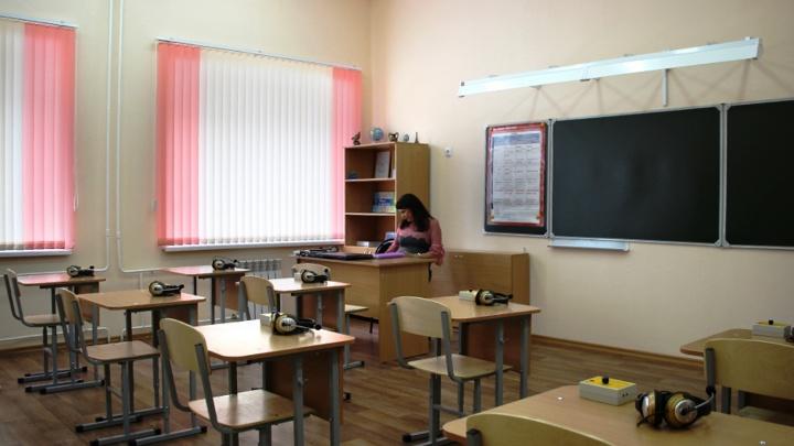 Омичи пытались устроить детей в школу на левобережье по фиктивной прописке