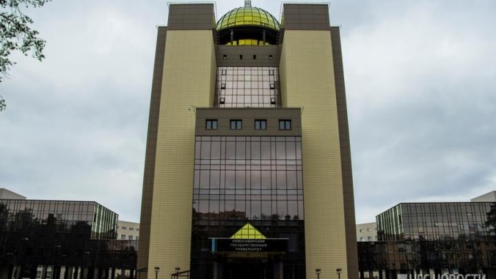 Учёные из НГУ получат 90 миллионов от Правительства РФ