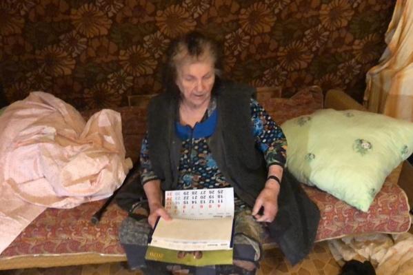 Валентина Гуртовенко накануне Нового года пребывала в плачевном состоянии
