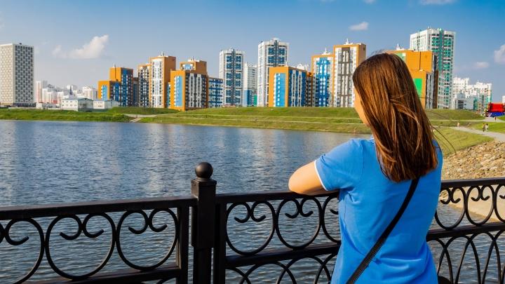 «Стоило ждать 10 лет»: для покупки квартиры в ипотеку новоселам Академического дали ставку от 1,9%