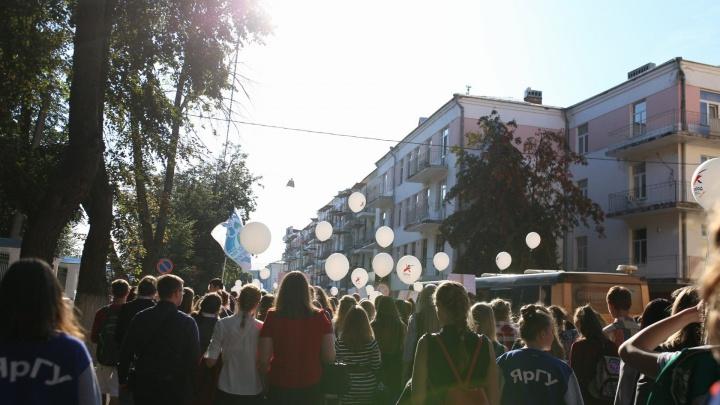 Ярославские студенты перекроют центральные улицы города