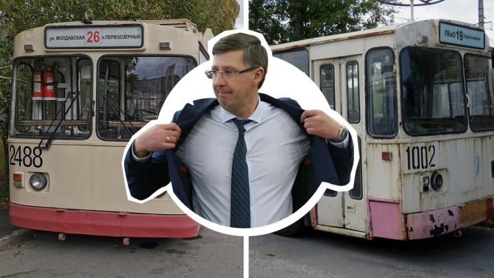 «Многие собираются уходить»: водитель троллейбуса рассказала правду о челябинском электротранспорте
