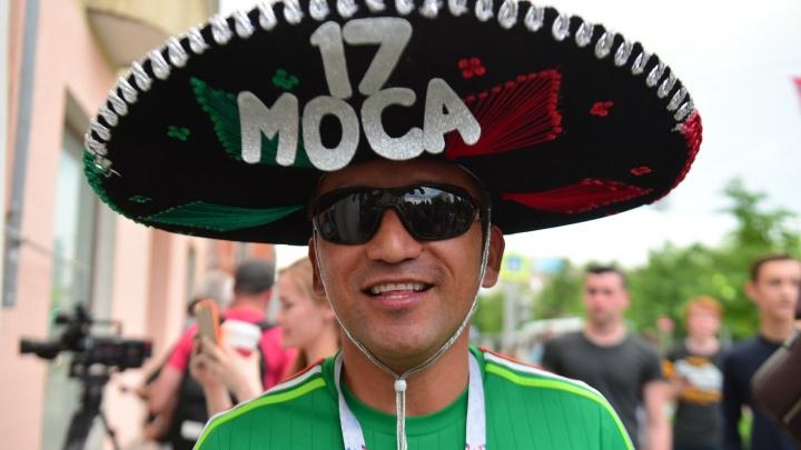 Вместе с фанатами из Мексики в Екатеринбург приедут и полицейские