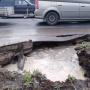 «Объезжайте яму с водой»: на Московском шоссе провалился асфальт