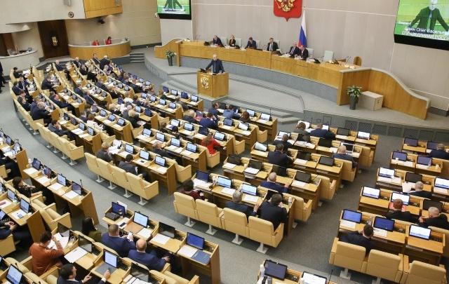 Депутаты Госдумы от Башкирии задекларировали свои доходы и имущество