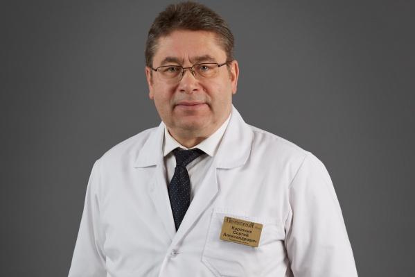 Главный офтальмолог УрФО, научный консультант клиники «Профессорская Плюс», профессор Сергей Александрович Коротких