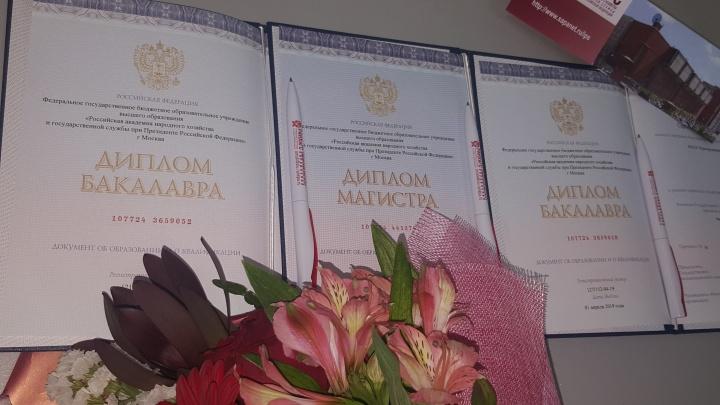 Все защитились: омские бакалавры и магистры получили дипломы РАНХиГС