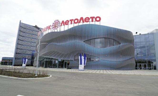 Аквапарк в Перми решили строить рядом с новой инфекционной больницей
