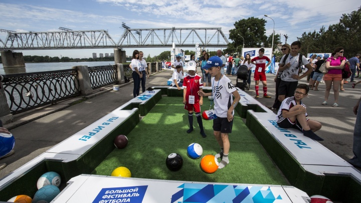 Фоторепортаж: в Новосибирске начался фестиваль футбола