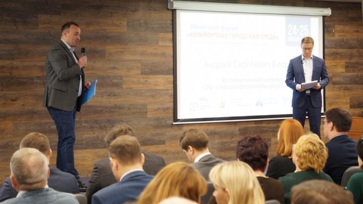 Миллиард рублей за три года: что дал Архангельской области проект «Комфортная городская среда»