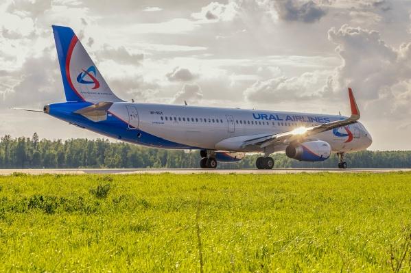 Стоимость перелета стартует от 7200 рублей